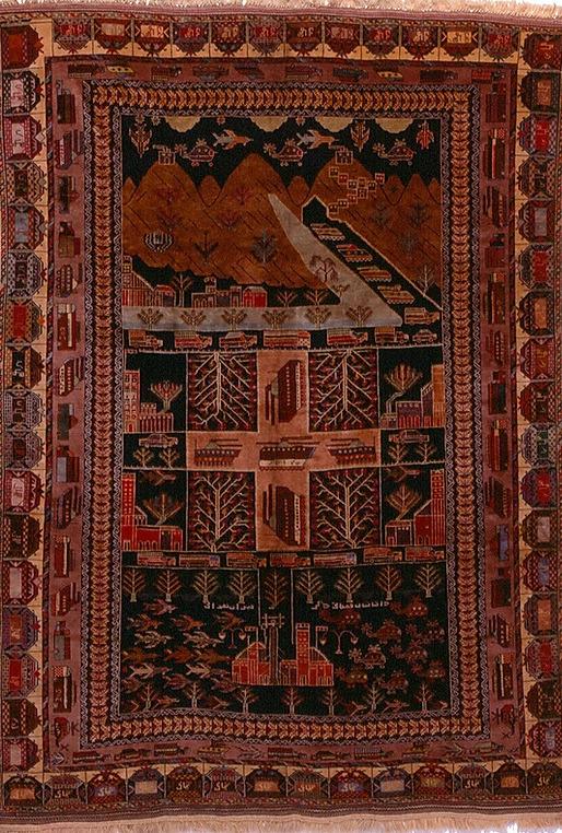 Tappeto afghano
